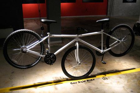 Bi-Cycle. Изображение № 8.