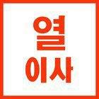 «Наш мусор не хуже американского»: Корейский архитектор Минсук Чо о силе и Азии . Изображение № 5.