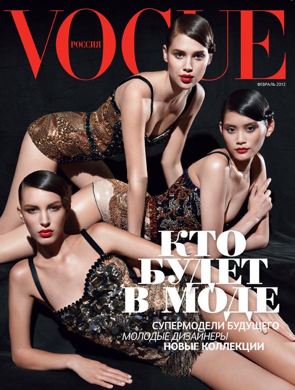 Обложки: Российский Vogue и испанский Harpers Bazaar. Изображение № 1.