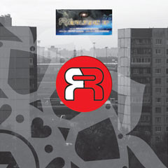 R-Evolution EP 12''. Изображение № 1.