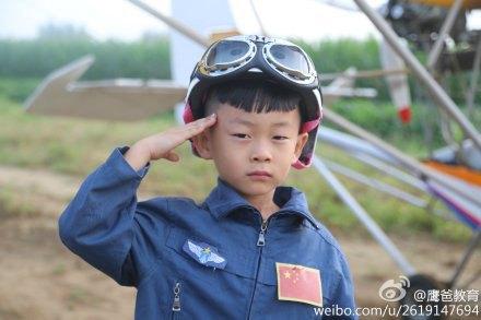 Фото: xbfw.com.cn. Изображение № 1.