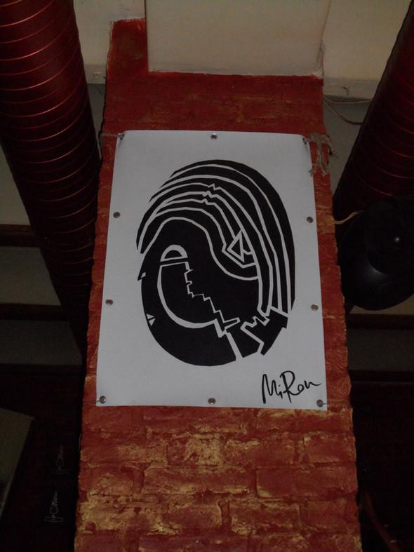 Miron. оригинальные работы. Изображение № 9.