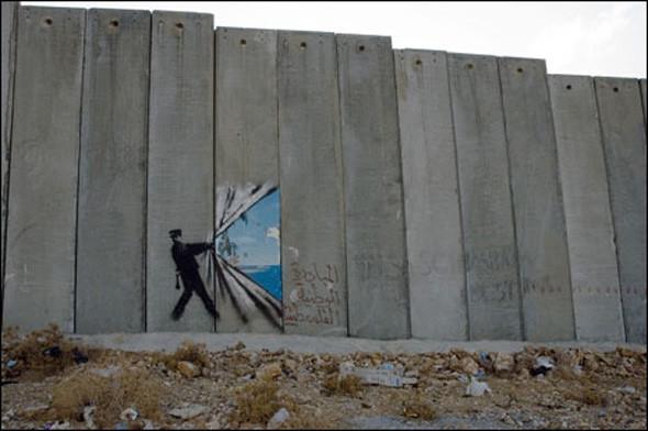 7 альбомов о современном искусстве Ближнего Востока. Изображение № 29.
