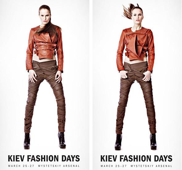 Изображение 2. Kiev Fashion Days: как это было.. Изображение № 2.