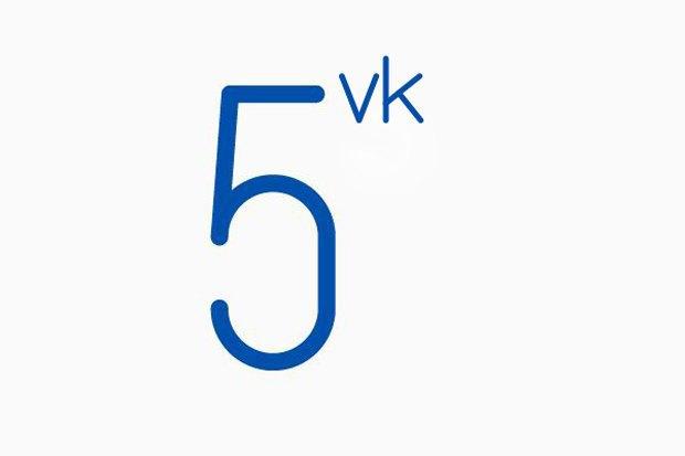 Редизайн: Новый логотип «ВКонтакте» . Изображение № 13.