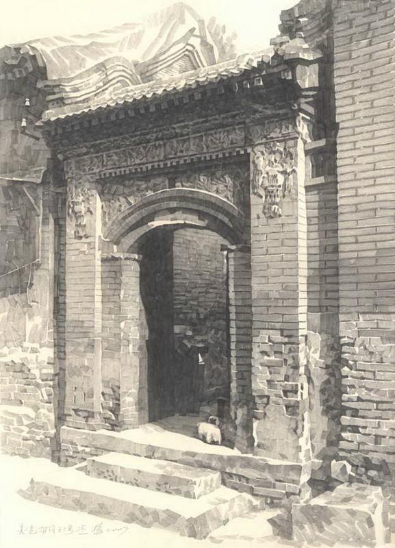 Изображение 15. Kuang Han.. Изображение № 15.