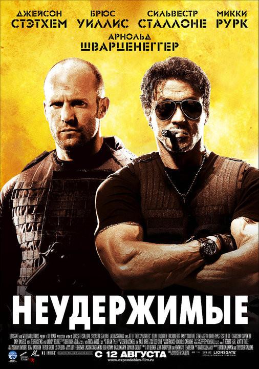 5 лучших мужских фильмов 2000-х. Изображение № 1.