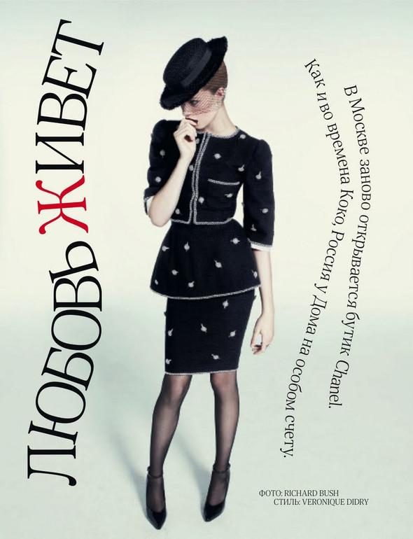 Съёмка: Хейли Клаусон для российского Vogue. Изображение № 1.