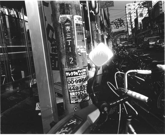 Большой город: Токио и токийцы. Изображение № 205.