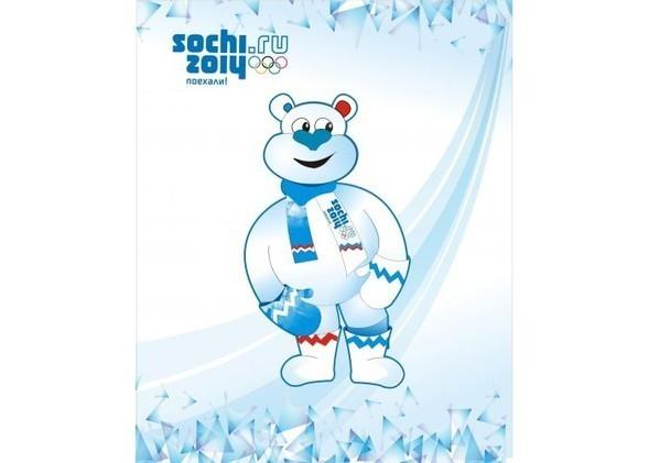 Каким будет талисман Олимпийских игр в Сочи 2014?. Изображение № 5.