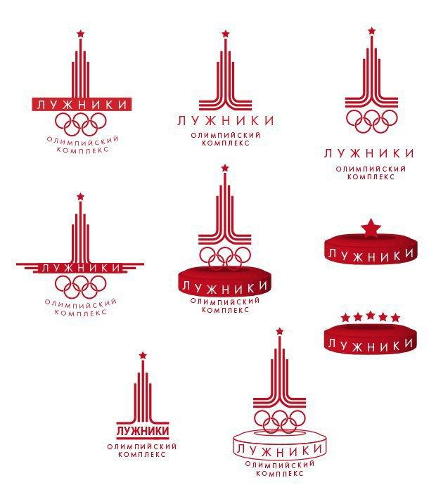 Редизайн: Новый логотип олимпийского комплекса «Лужники». Изображение № 25.