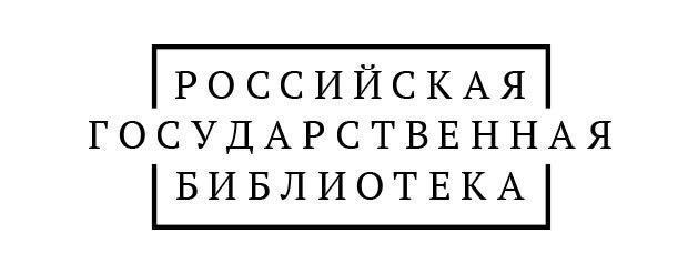Редизайн: Российская государственная библиотека. Изображение № 17.