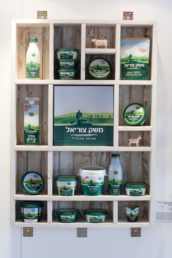 """Выставка израильского дизайна: """"Cделано в Израиле"""". Изображение № 37."""