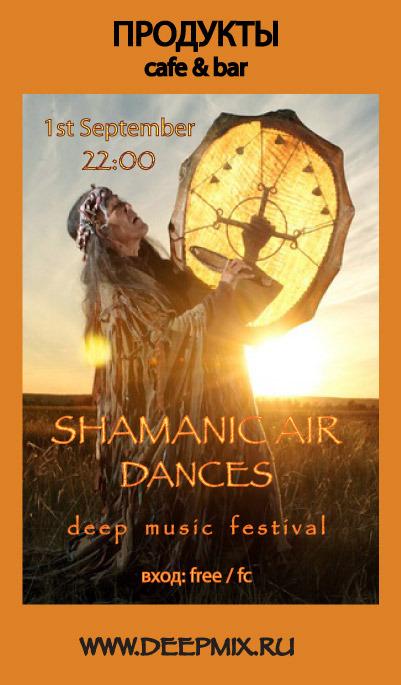 SHAMANIC AIR DANCES @ ПРОДУКТЫ. Изображение № 1.