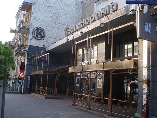 Отметив 50-летие, скончался кинотеатр «Кинопанорама». Изображение № 2.