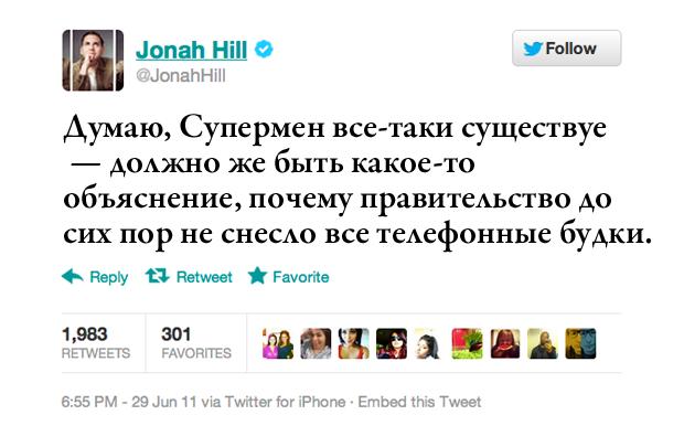 Джона Хилл, звезда «SuperПерцев» и «Дружинников». Изображение №4.