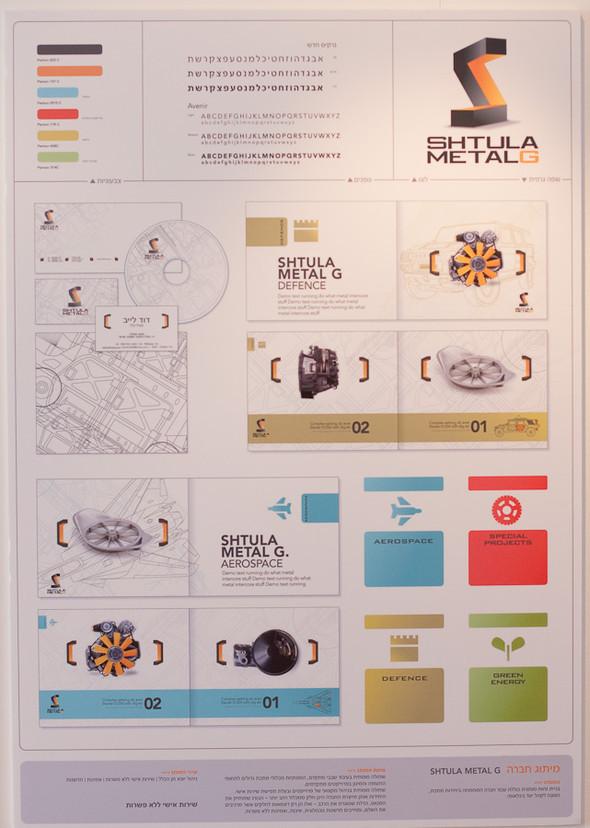 """Выставка израильского дизайна: """"Cделано в Израиле"""". Изображение № 117."""
