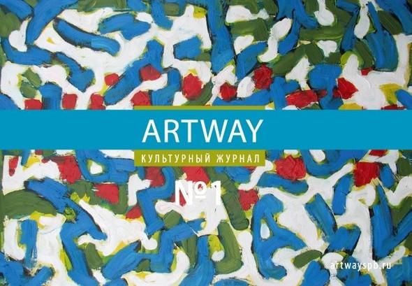 Культурный журнал ARTWAY - Лето 2012. Изображение № 8.