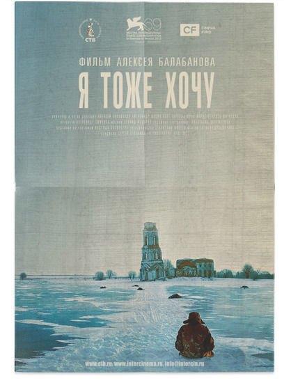 30 фильмов зимы. Изображение № 5.