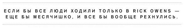 Прямая речь: Родион Мамонтов (Leform). Изображение № 5.