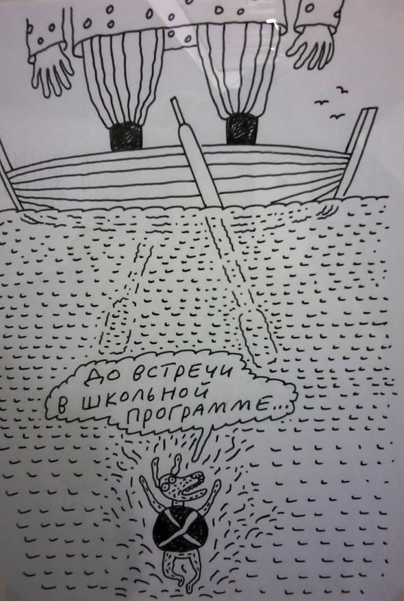 Выставка Андрея Бильжо в Мульти Медиа Арт Музее. Изображение № 7.