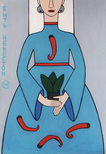 Гаркавенко Мария. Изображение № 4.