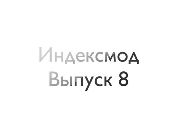 Антропоморфия бренда. Изображение № 1.