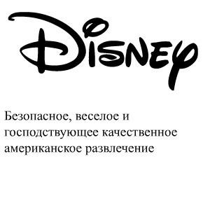 Создание логотипа. Смысл. Изображение № 1.