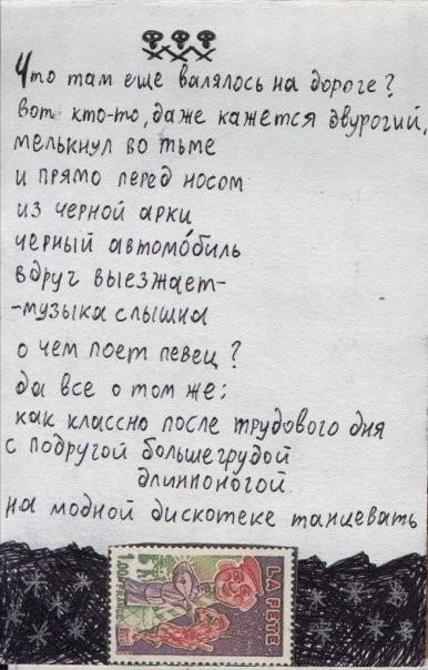 """""""КРАСНАЯ КНОПКА"""". Изображение № 9."""