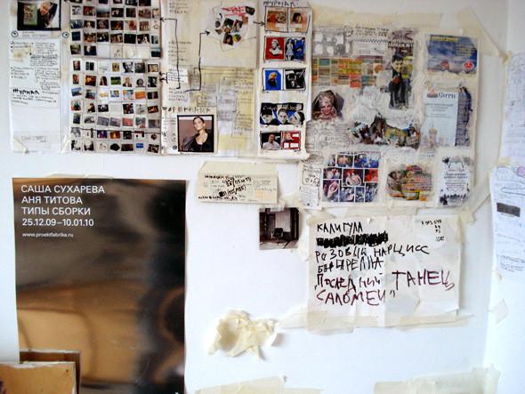 «2007–2010 Коля Сапрыкин»: Арт-проект и отрывки из блога. Изображение № 7.