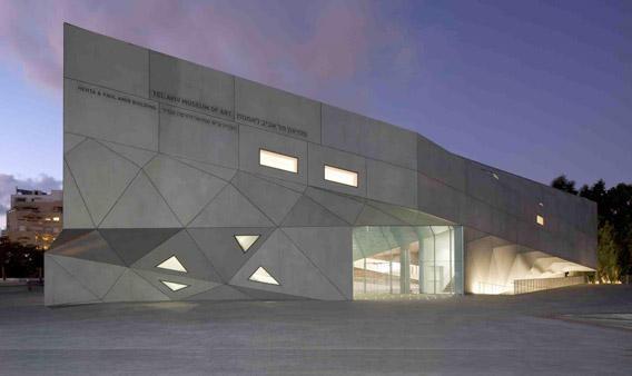 Новые музеи современного искусства: Рим, Катар и Тель-Авив. Изображение №31.