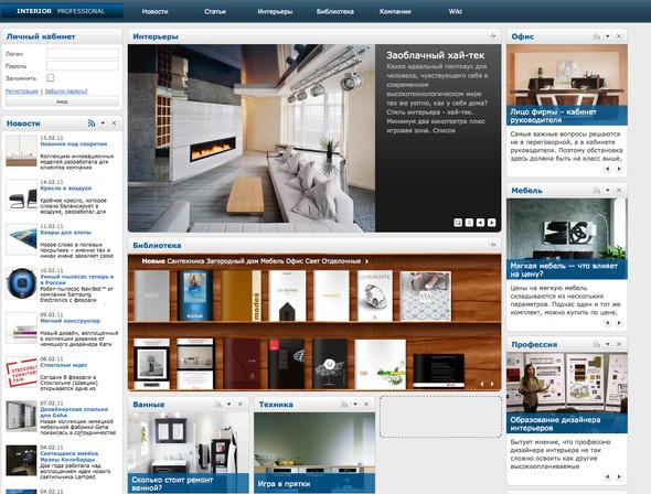Изображение 4. Дизайн интерьера в Интернете.. Изображение № 4.