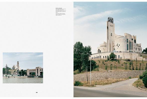 Арт-альбомы недели: 10 книг об утопической архитектуре. Изображение № 2.