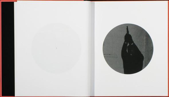 11 альбомов о протесте и революции. Изображение № 87.