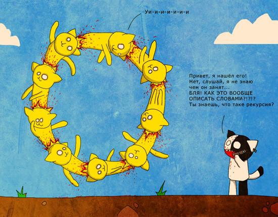 KOSH и его друзья. Изображение № 12.