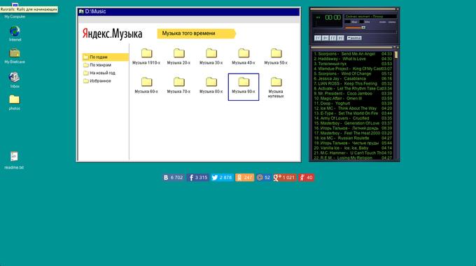 Лайк дня: Интерфейс Яндекс.Музыки посвященный Winamp. Изображение № 1.