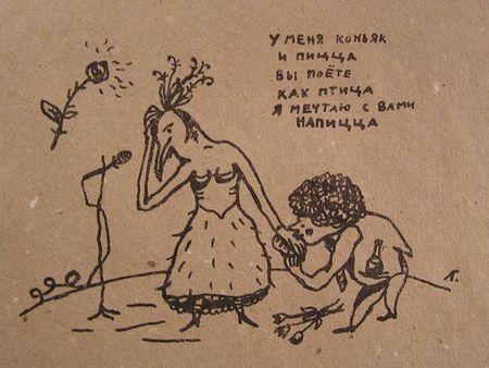 Гаврила Лубнин. Изображение № 4.