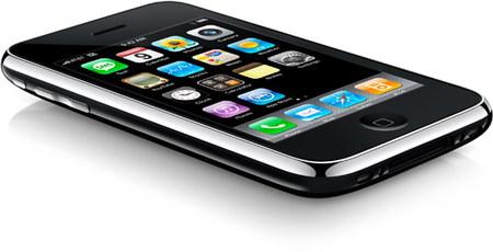 IPhone 3G. Изображение № 5.