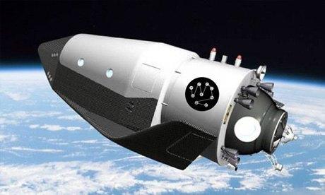 Конкурс редизайна: Новый логотип Роскосмоса. Изображение № 12.