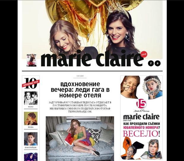 Блог MarieClaire.ru – мода, красота, тренды и вдохновение. Изображение №2.
