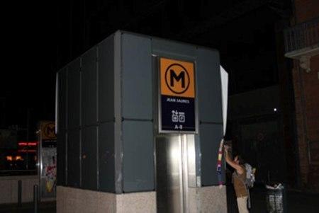 Разноцветное метро. Изображение № 1.