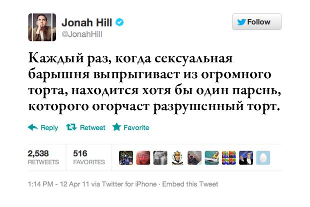 Джона Хилл, звезда «SuperПерцев» и «Дружинников». Изображение №1.