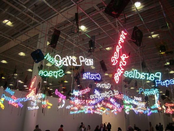 Изображение 28. Art 42 Basel 2011 - крупнейшая выставка современного искусства в Европе.. Изображение № 26.