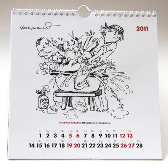 Веселые календари на 2011. Изображение № 14.
