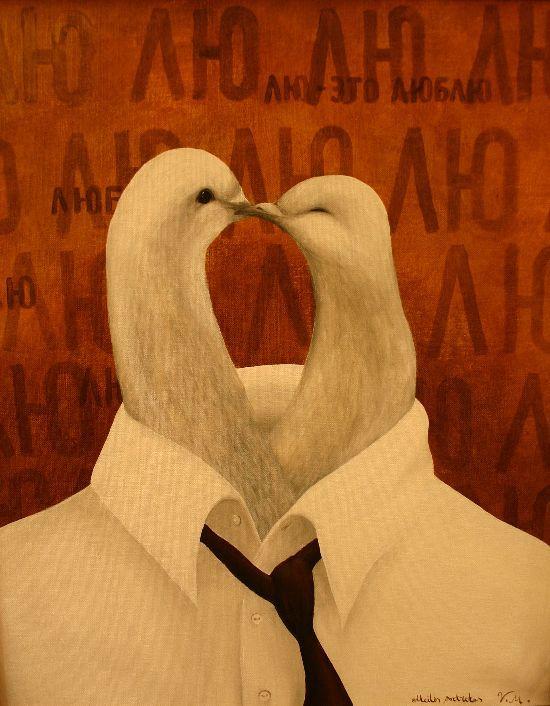 Птицы Мацкявичуса. Изображение № 17.