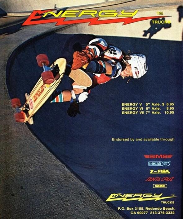 Старые добрые 80-е: скейтбординг. Изображение № 6.