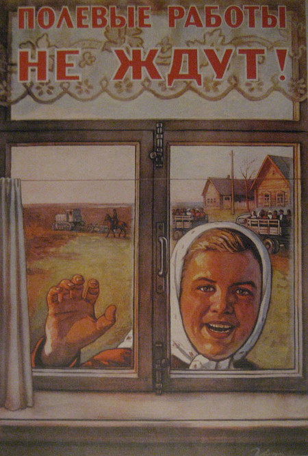 Отруде всоветских плакатах. Изображение № 26.