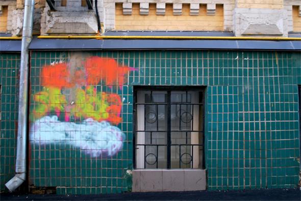 Художественные методы уничтожения граффити. Изображение № 25.