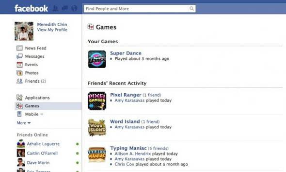 Facebook исполнилось шесть лет. Изображение № 3.