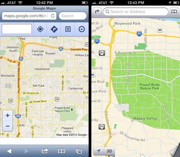 Что мы узнали из новых карт iOS 6 компании Apple. Изображение № 31.